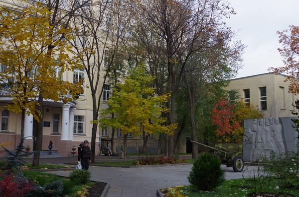 Центр образования 175
