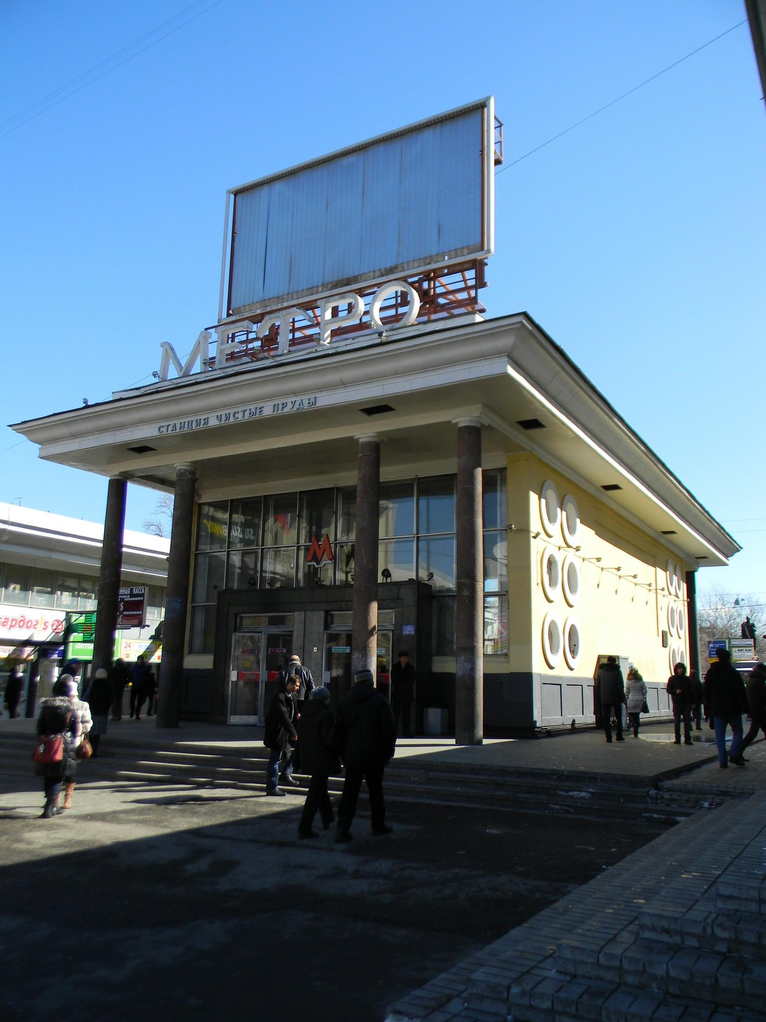 Баррикадная станция метро на схеме метро