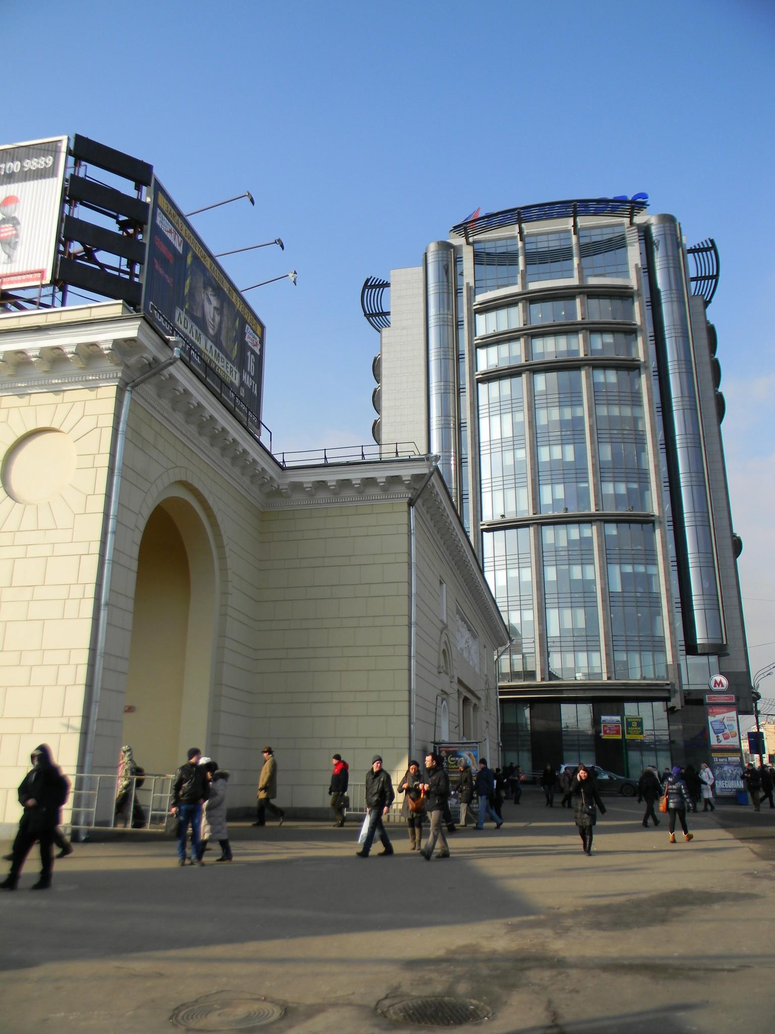 Станция «Парк Культуры» Кольцевой линии