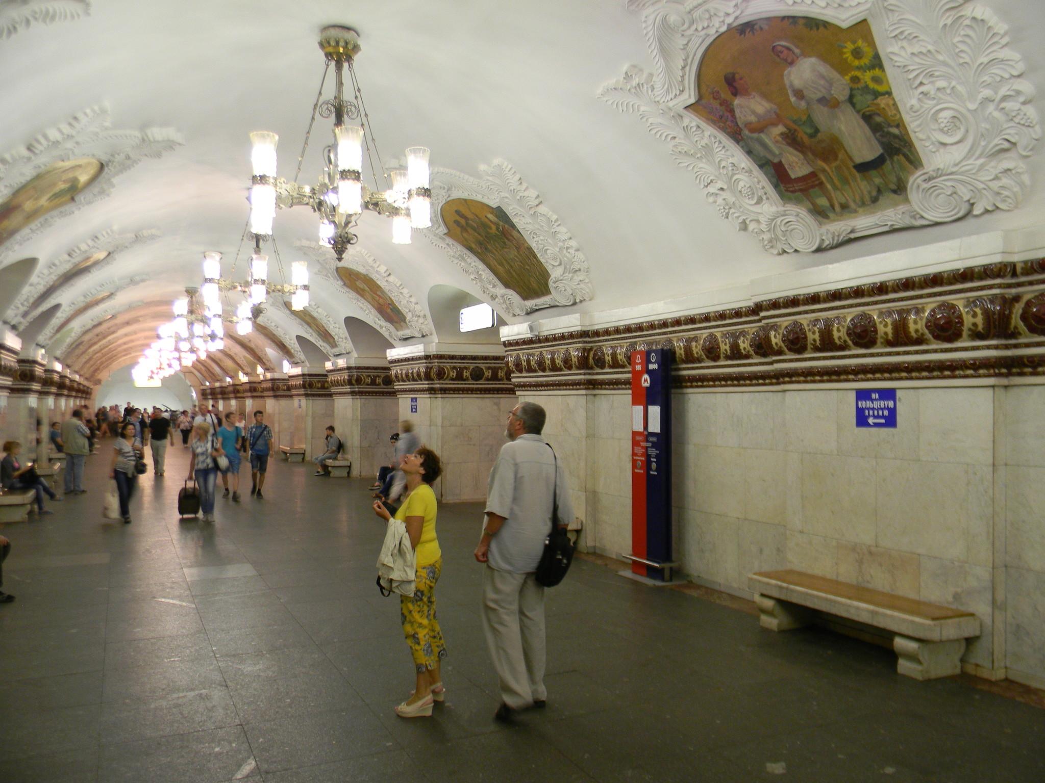 Туристы на станции