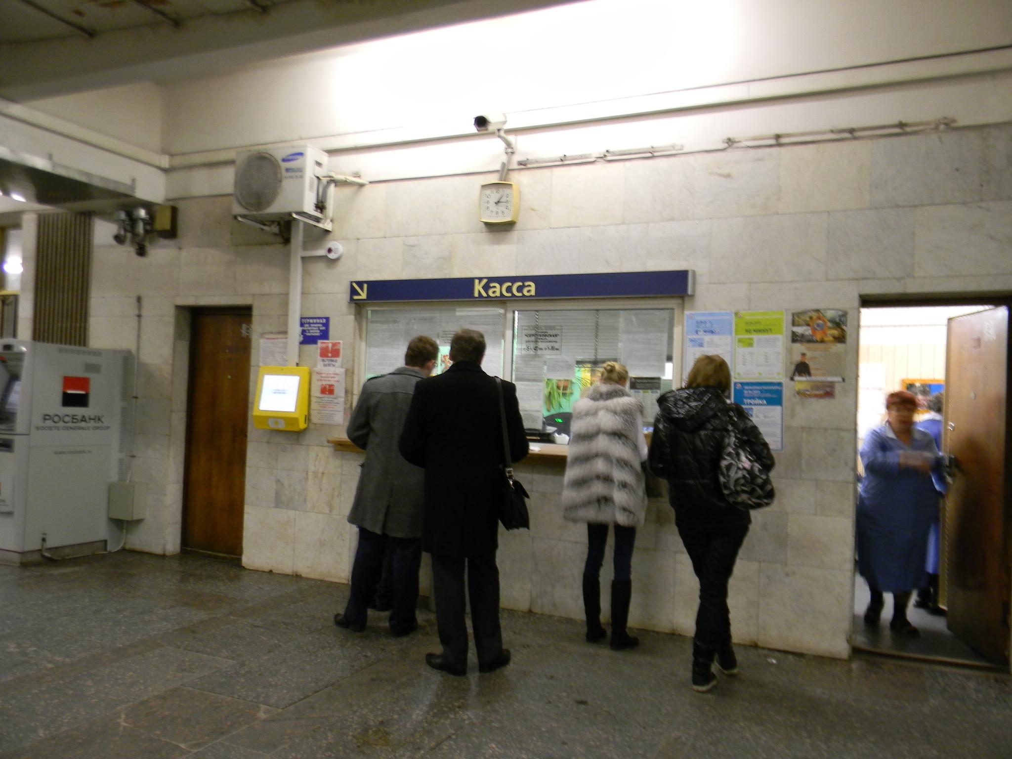 Касса станции метро
