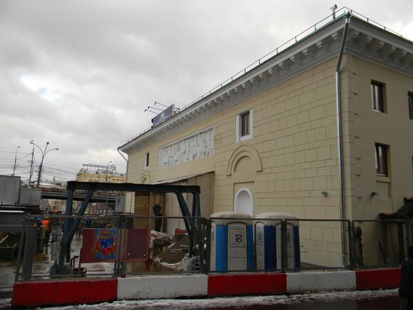 Открытие станции