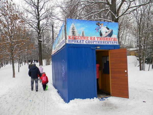Прокат тюбингов в Лианозовском парке культуры и отдыха