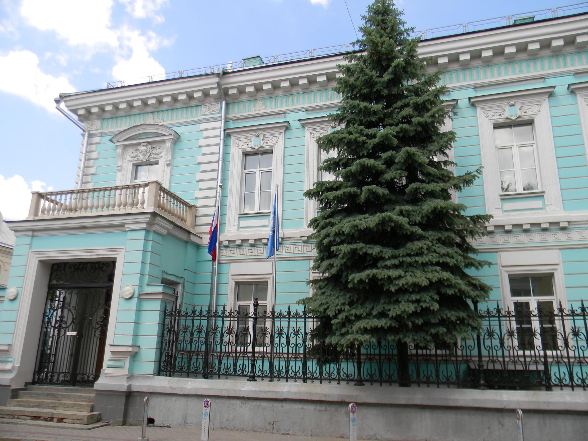 Представительство ООН в Москве (Леонтьевский переулок, дом 9)