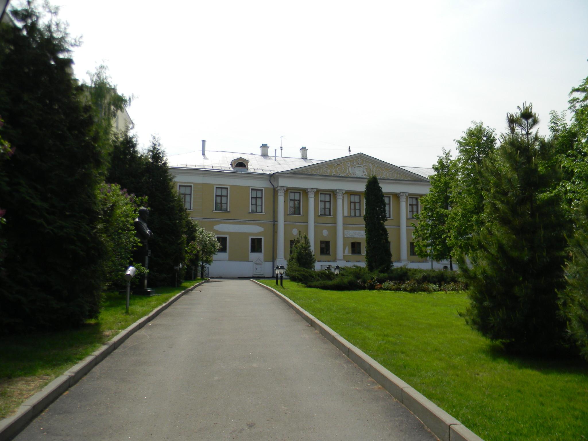 Музей имени Н.К. Рериха Международного Центра Рерихов