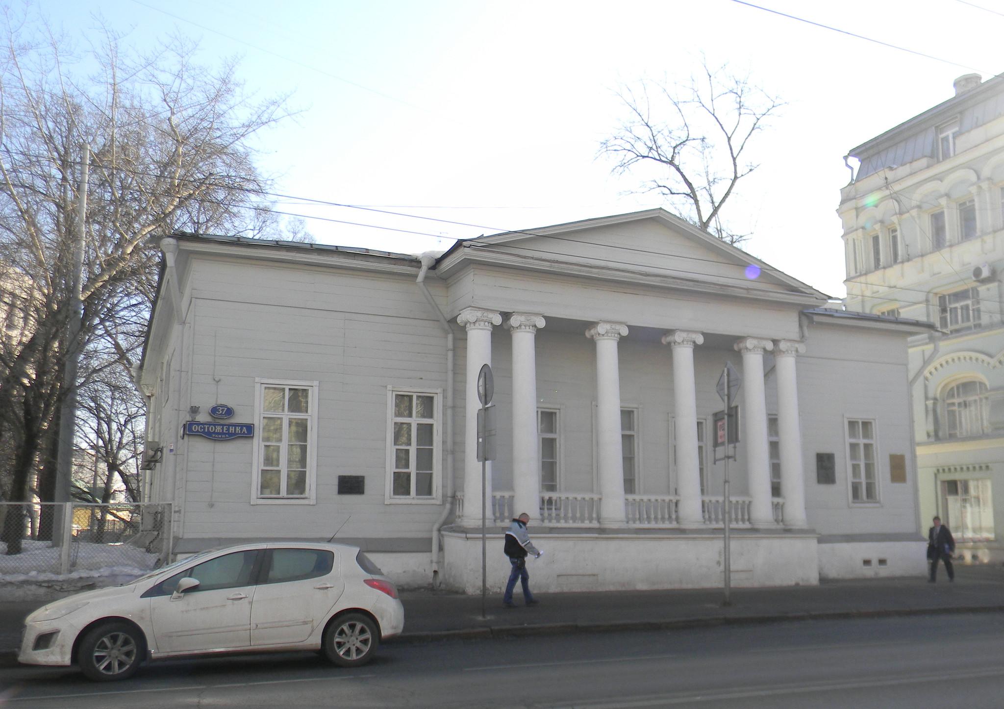 Музей И.С. Тургенева в Москве, улица Остоженка, дом 37