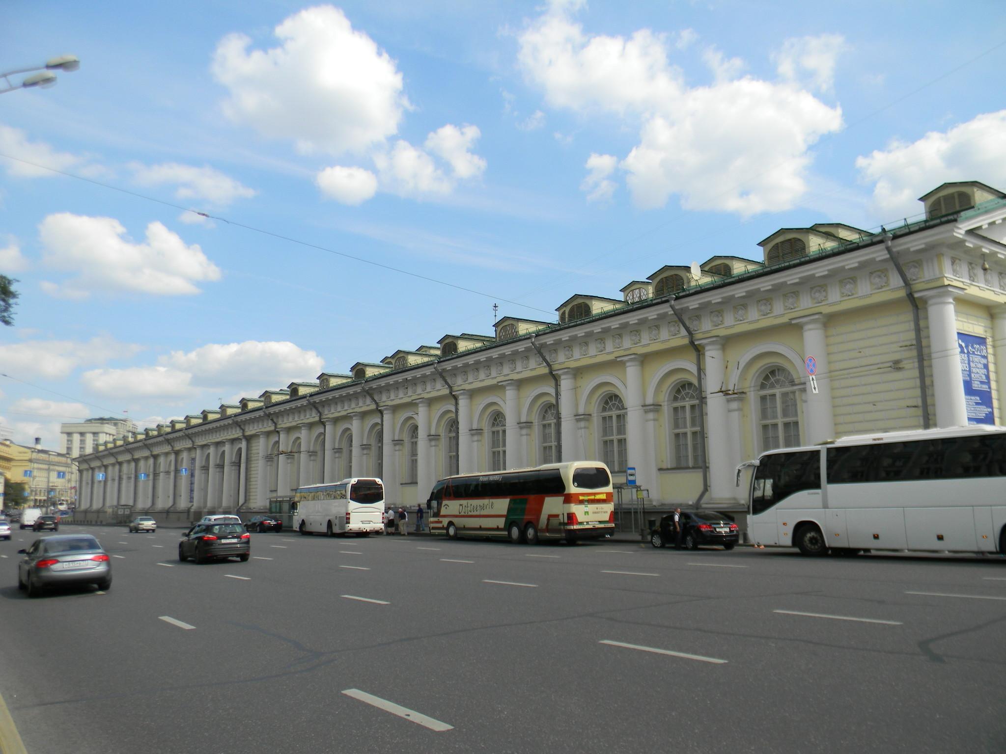 Центральный выставочный зал