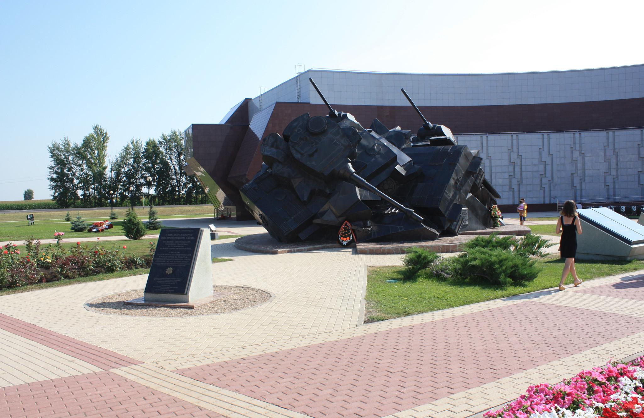 Государственный военно-исторический музей-заповедник