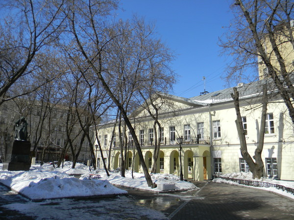 Дом Н.В. Гоголя - мемориальный музей и научная библиотека
