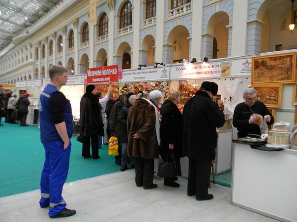 29-я зимняя Всероссийская ярмарка мёда