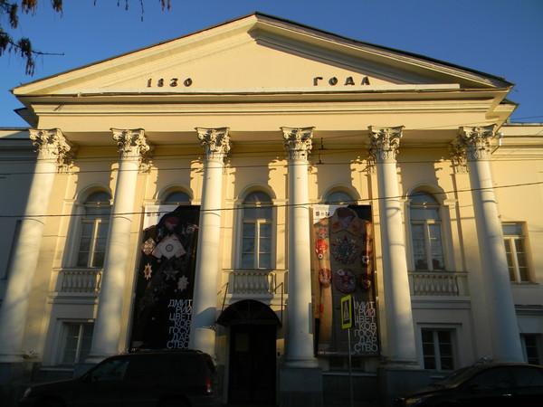 Московский музей современного искусства на Гоголевском бульваре