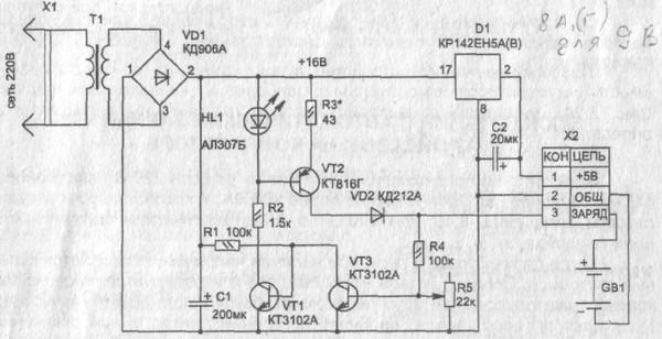 Зарядное устройство КЕДР-4А электрическая схема - Ппланета схем.