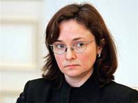 Альтернативы девальвации: как перезапустить российскую экономику