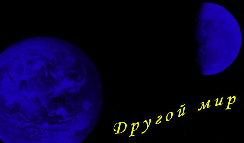 http://content.foto.mail.ru/mail/ketri_n/_myphoto/i-79.jpg