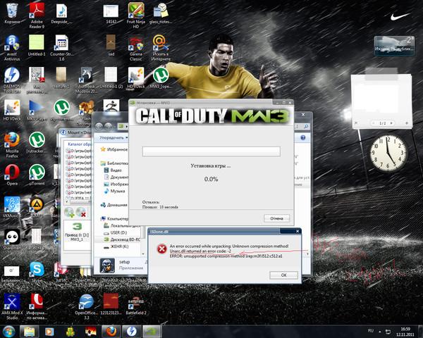 Андрей Павлов. при установке Call of Duty MW3 выдает ошибку unarc.dll ве