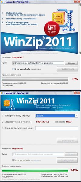 Как взломать zip.exe архив ? пробовал много программ ни одна не.