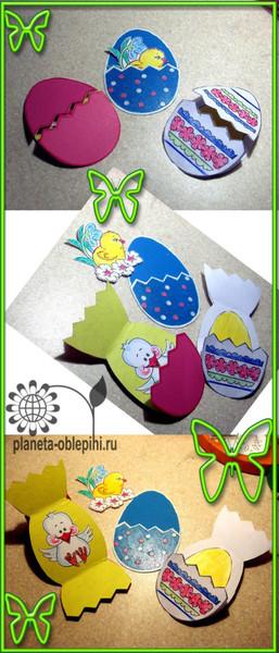 Шаблоны для открыток к пасхе