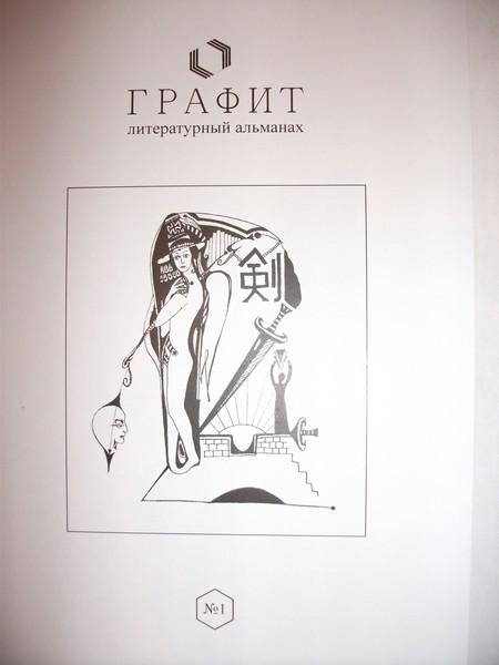 http://content.foto.mail.ru/mail/knigozavr/3/i-98.jpg