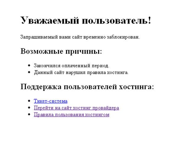 Фамилии, как подключить макросы в сайт .  Версию сайта одноклассники m закрытый сайт однокласники компьютера...