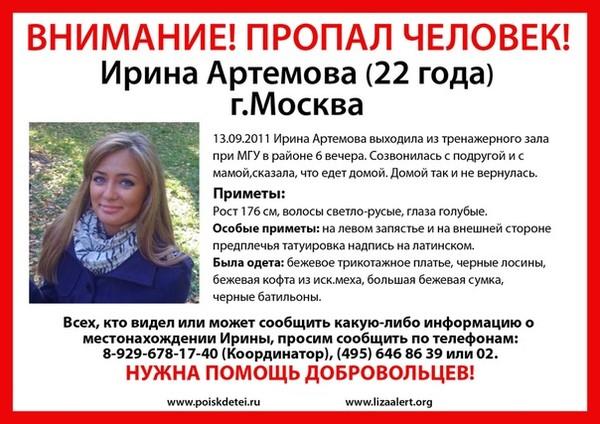 http://content.foto.mail.ru/mail/kokosss82/_blogs/i-3275.jpg