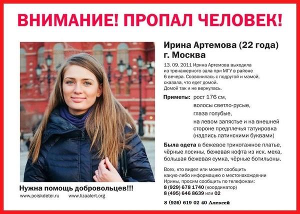 http://content.foto.mail.ru/mail/kokosss82/_blogs/i-3278.jpg