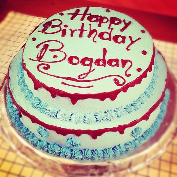 Поздравление с днём рождения для богдана