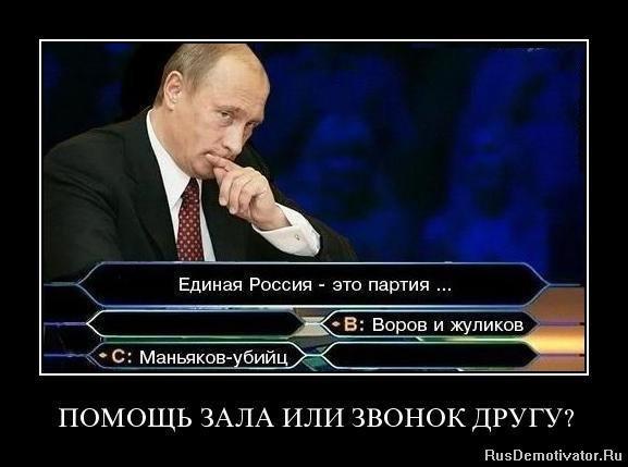 Российская военная агрессия угрожает миру, - Кэмерон на саммите НАТО - Цензор.НЕТ 6705