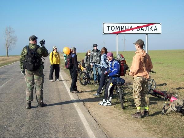 http://content.foto.mail.ru/mail/komikadzevs/19/i-213.jpg