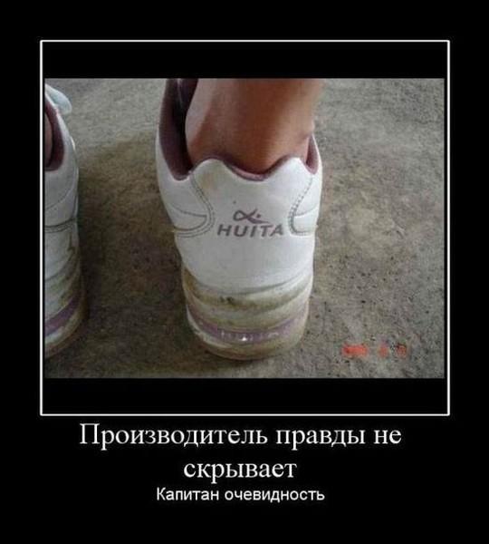 Улыбнуло)))) 048