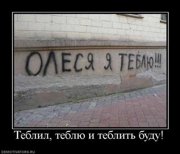 Улыбнуло)))) 640