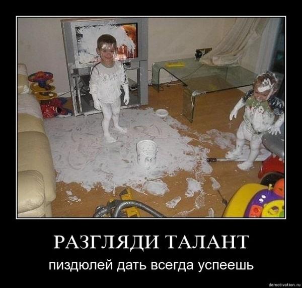 Улыбнуло)))) 422