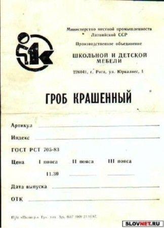 Улыбнуло)))) 648