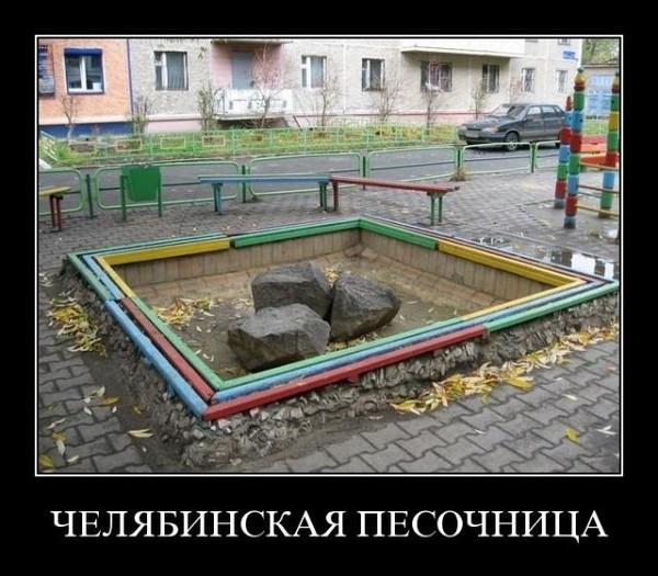 Улыбнуло)))) 800