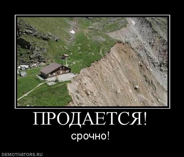 Улыбнуло)))) 262
