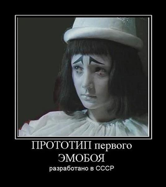 Улыбнуло)))) 606