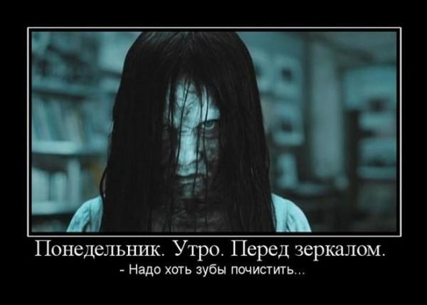 Улыбнуло)))) 248