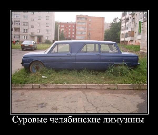 Улыбнуло)))) 208