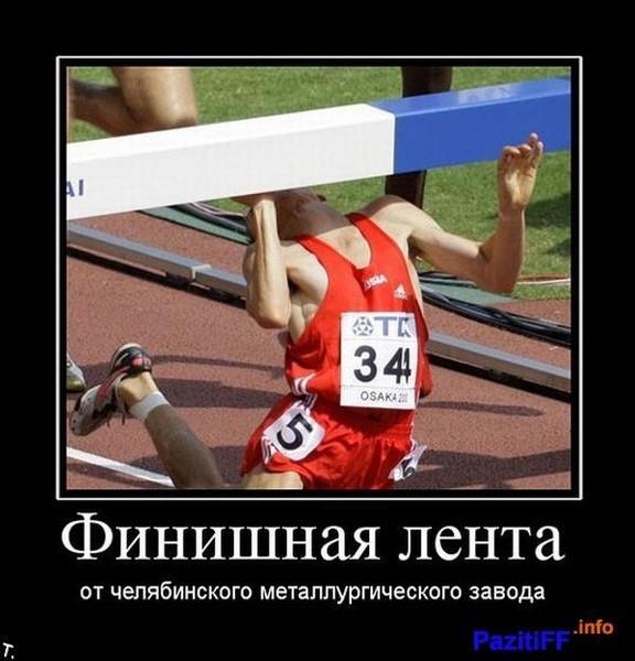 Улыбнуло)))) 400