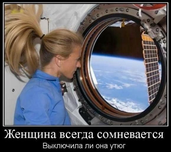 Улыбнуло)))) 884