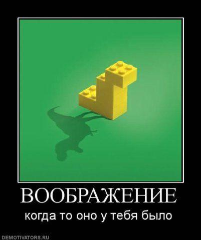 Улыбнуло)))) 600