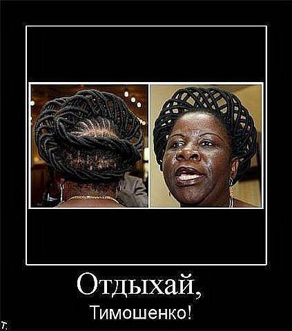 Улыбнуло)))) 842