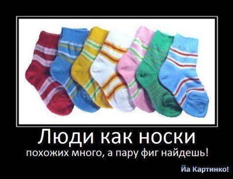 Улыбнуло)))) 402