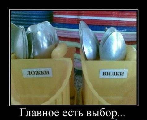 Улыбнуло)))) 222