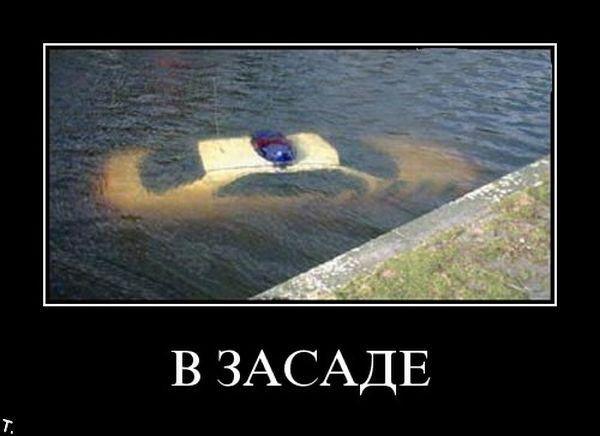 Улыбнуло)))) 866