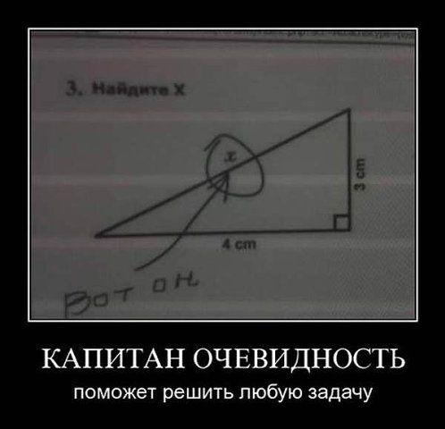 Улыбнуло)))) 420
