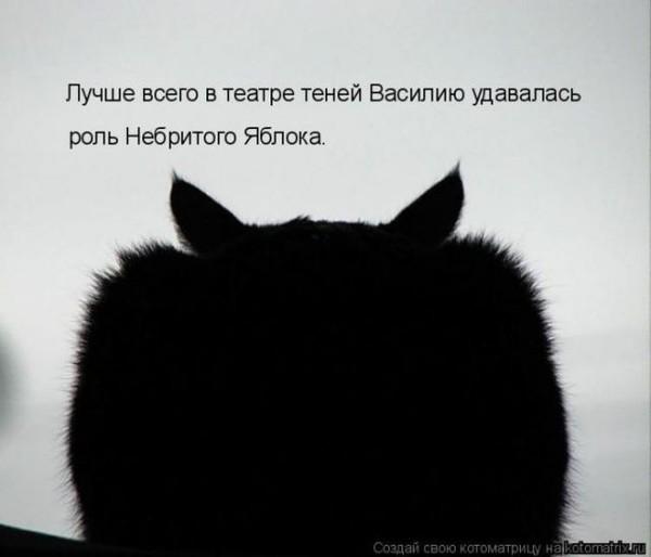 Улыбнуло)))) 408