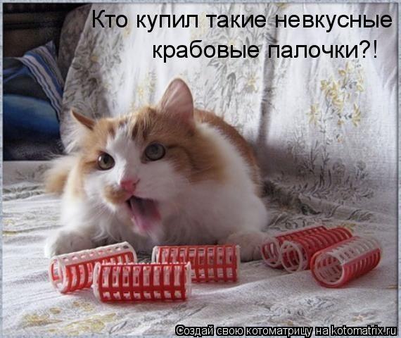 Улыбнуло)))) 464