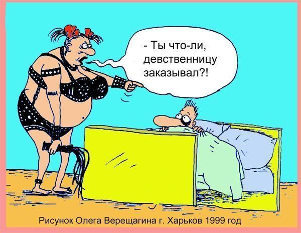 Улыбнуло)))) 026