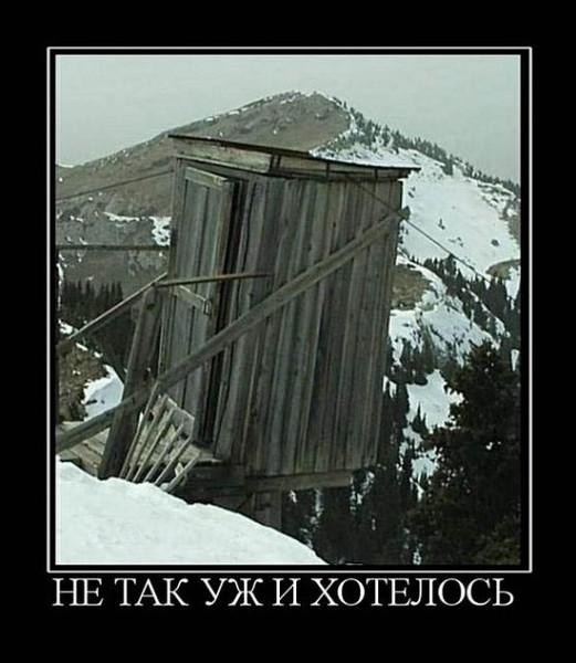 Улыбнуло)))) 862