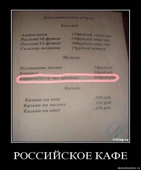 Улыбнуло)))) 264
